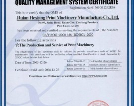 Certification – ISO9001