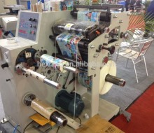 FQ-320 slitting machine high speed good quality