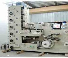 FQ-550B slitting machine
